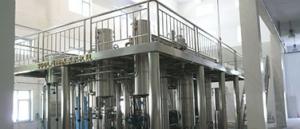 二氧化碳萃取在工业化应用重要技术发展